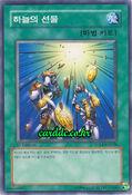 CardofSanctity-SD14-KR-C-1E