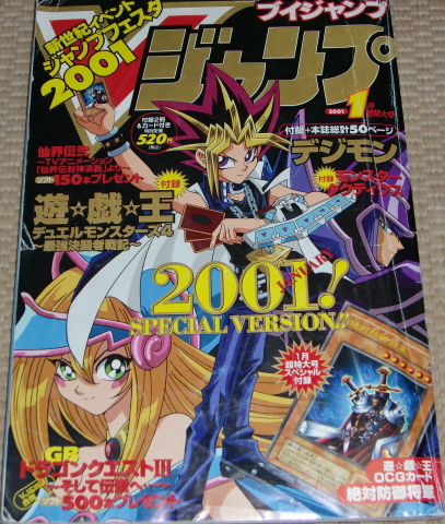 File:VJ-2001-1-Cover.png