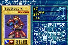 File:Zanki-GB8-JP-VG.png