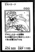 EnterMateBallad-JP-Manga-AV-2