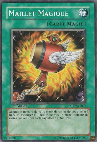 File:MagicalMallet-SD09-FR-C-1E.png