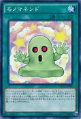 Mimiclay-NECH-JP-C