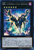 RaidraptorRevolutionFalcon-CROS-JP-SR