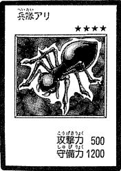 SoldierAri-JP-Manga-DM