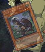 Destroyersaurus-JP-Anime-GX