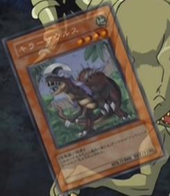 File:Destroyersaurus-JP-Anime-GX.png