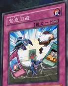 EmergencyEvasion-JP-Anime-GX