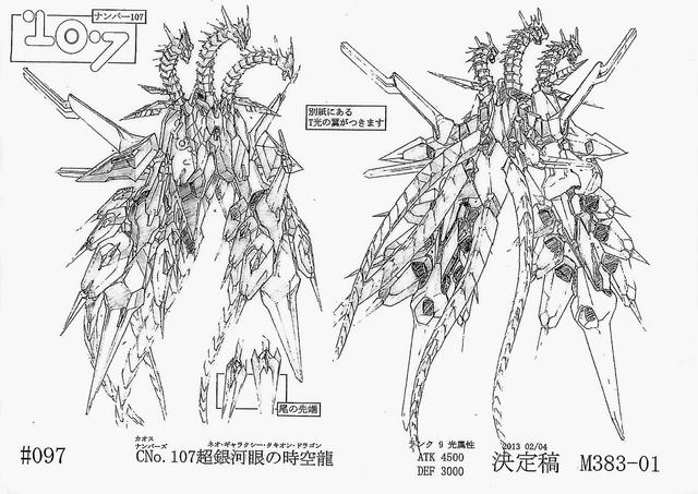 File:NumberC107NeoGalaxyEyesTachyonDragon-JP-Anime-ZX-ConceptArt.png