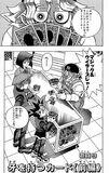 Yu-Gi-Oh! - Duel 009