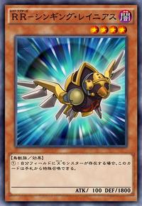 RaidraptorSingingLanius-JP-Anime-AV