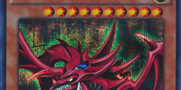 オシリスの天空竜