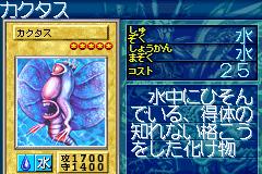 File:Akihiron-GB8-JP-VG.png