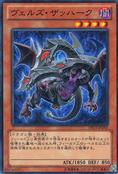 EvilswarmZahak-DS13-JP-C