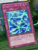 JellyBind-JP-Anime-ZX