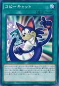 Mimicat-CPD1-JP-C