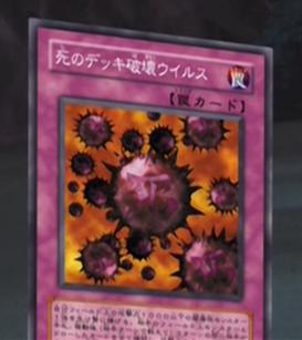 File:CrushCardVirus-JP-Anime-GX.png