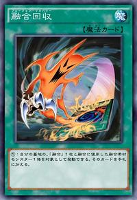 FusionRecovery-JP-Anime-AV