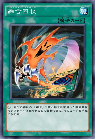 File:FusionRecovery-JP-Anime-AV.png