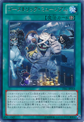GhostrickMuseum-LVAL-JP-R