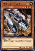 Minefieldriller-SR03-JP-C