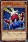 CardTrooper-SD32-JP-C