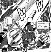 MachinaCannon-JP-Manga-5D-NC