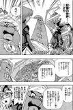 Yu-Gi-Oh! Millennium World - Duel 006
