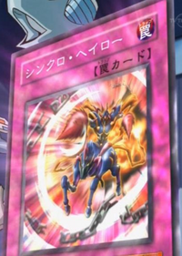 SynchroRing-JP-Anime-5D