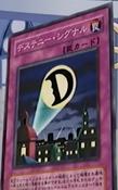DestinySignal-JP-Anime-GX-2