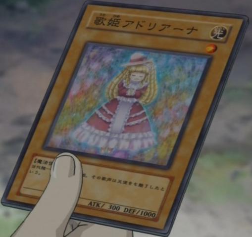 File:DivaAdriana-JP-Anime-5D.png