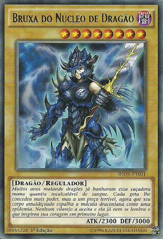 File:DragonCoreHexer-INOV-PT-R-1E.png