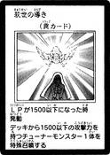 GuidancetoSalvation-JP-Manga-5D