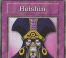 Heishin (card)