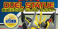 Yu-Gi-Oh! ZEXAL Duel Statue