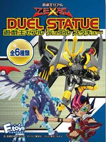 File:Yu-Gi-Oh! ZEXAL Duel Statues.png