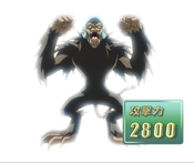 AcrobatMonkey-JP-Anime-GX-NC-3