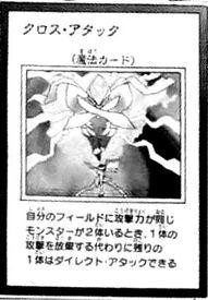 CrossAttack-JP-Manga-ZX