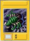 InsectMonsterToken-DM5-JP-VG