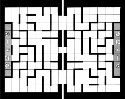 File:Labyrinth game grid.png