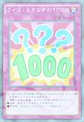 QuizActionTriviafor1000-JP-Anime-AV