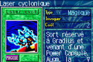 CyclonLaser-ROD-FR-VG