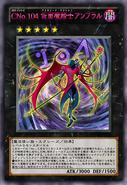 NumberC104UmbralHorrorMasquerade-JP-Anime-ZX