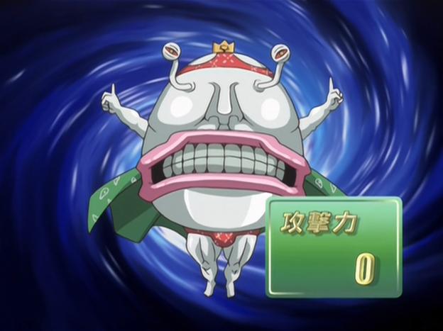 File:OjamaKing-JP-Anime-GX-NC.png