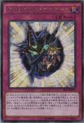 MagicianNavigation-TDIL-JP-OP