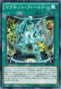 MagneticField-SDMY-JP-OP