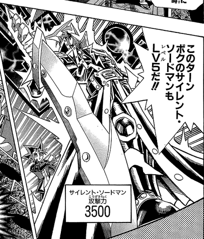 File:SilentSwordsmanLV5-JP-Manga-DM-NC.png