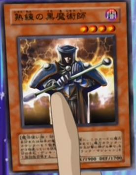 File:SkilledDarkMagician-JP-Anime-DM.png