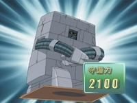 DefenseWall-JP-Anime-GX-NC