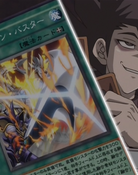 FusionBuster-JP-Anime-GX
