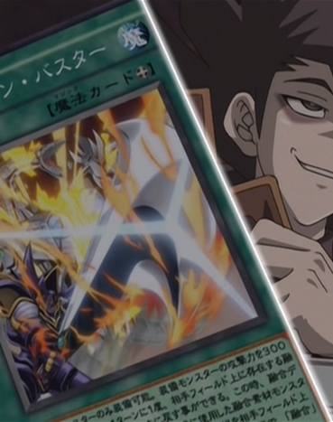 File:FusionBuster-JP-Anime-GX.png